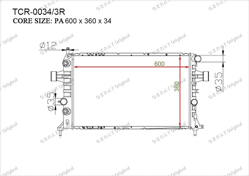 Радиатор основной OP-109/1R