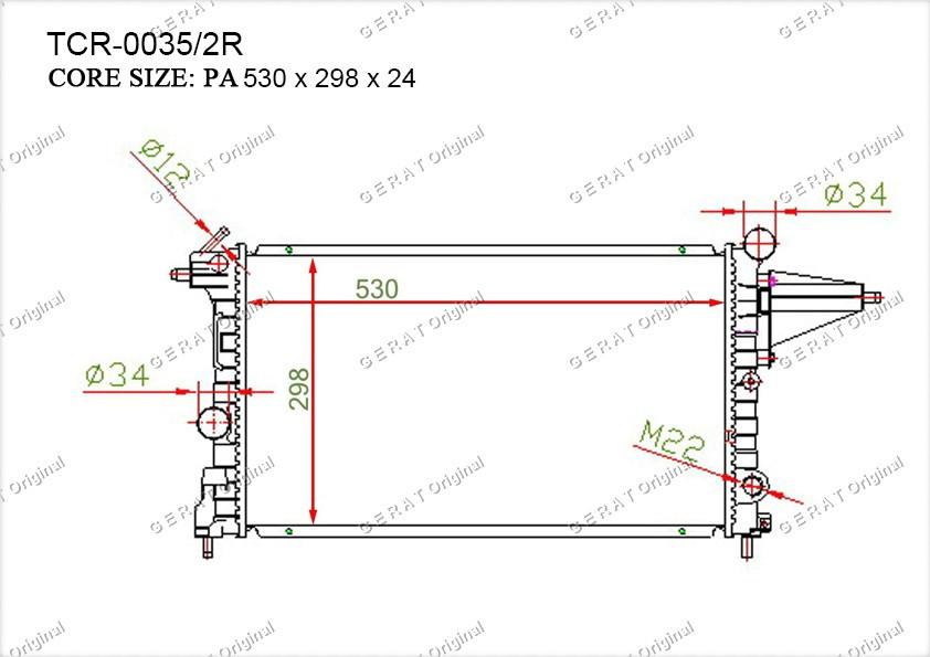 Радиатор основной OP-108/2R