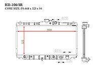 Радиатор основной 19010PH1621
