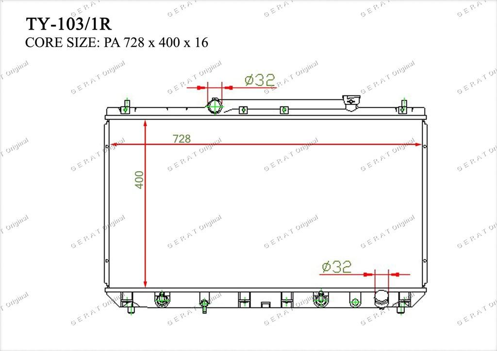 Радиатор основной TCR-0039/2R