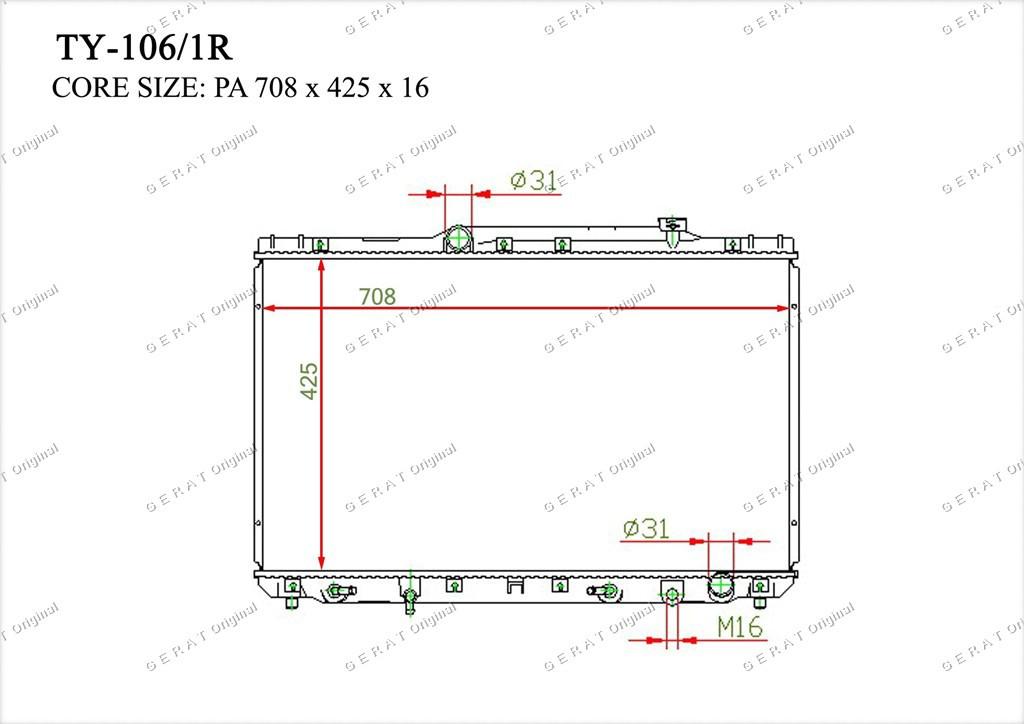 Радиатор основной 1640003050