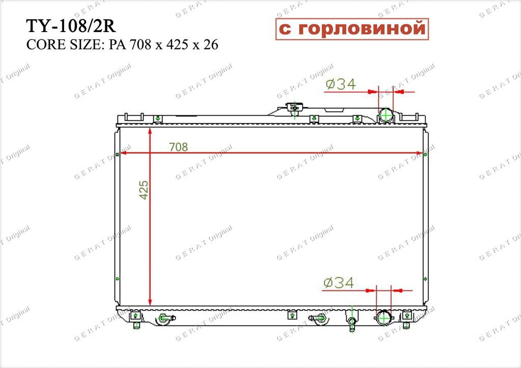 Радиатор основной 1640062090