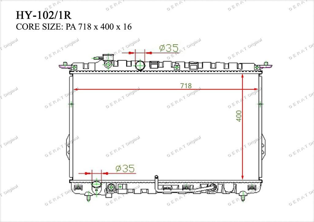 Радиатор основной 2531038050