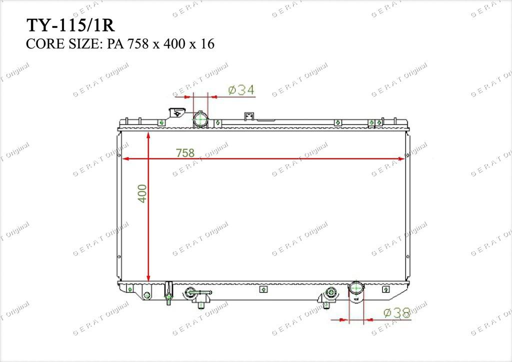 Радиатор основной 1640046590