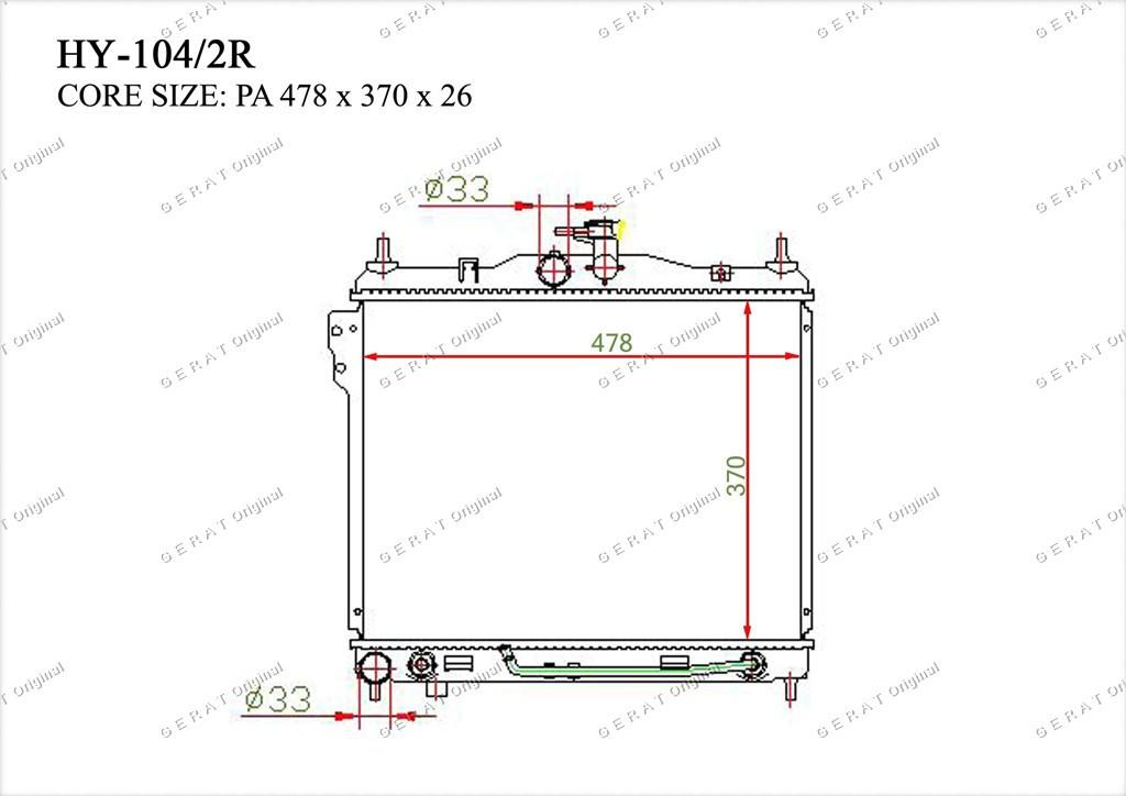 Радиатор основной 253101C200