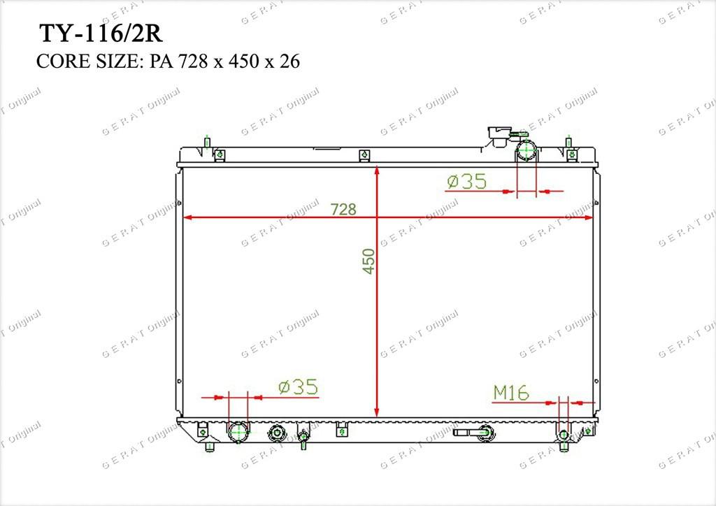 Радиатор основной 1640020130