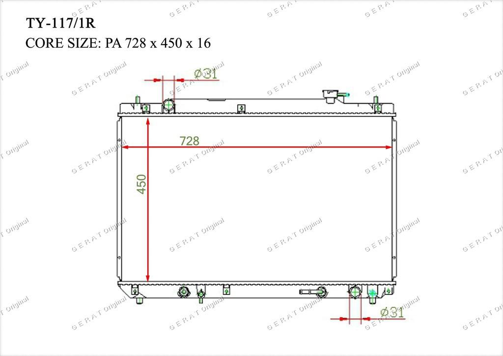Радиатор основной 1640028220