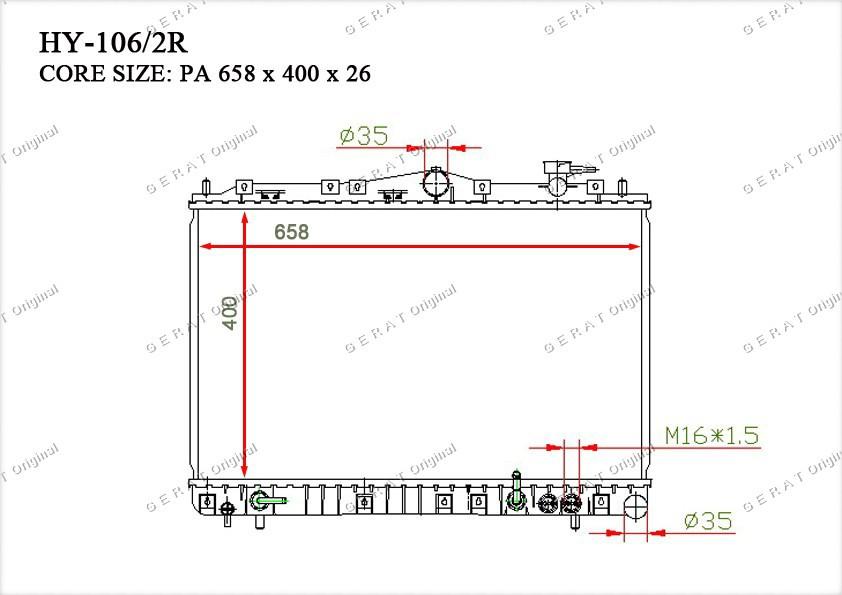 Радиатор основной 2531033300