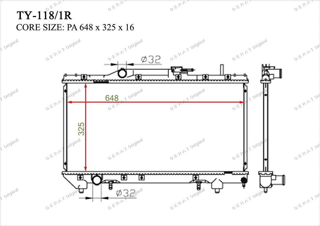 Радиатор основной 1640002160
