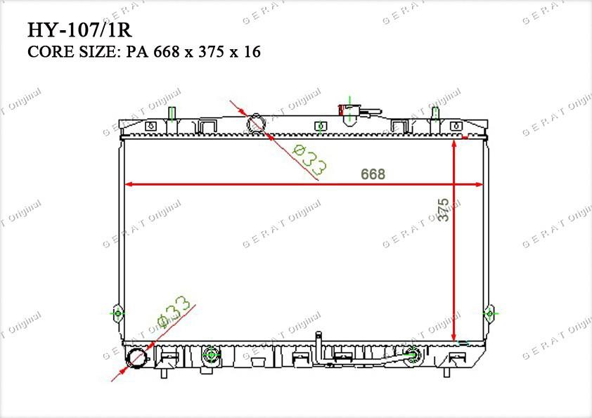 Радиатор основной 253102D010