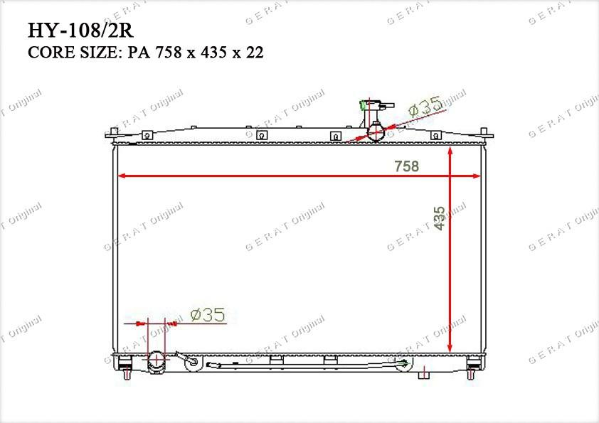 Радиатор основной 253102B000