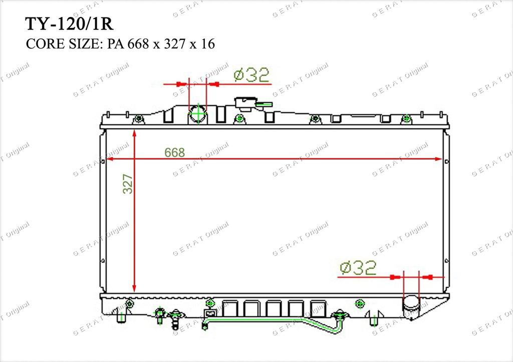 Радиатор основной 1640074710