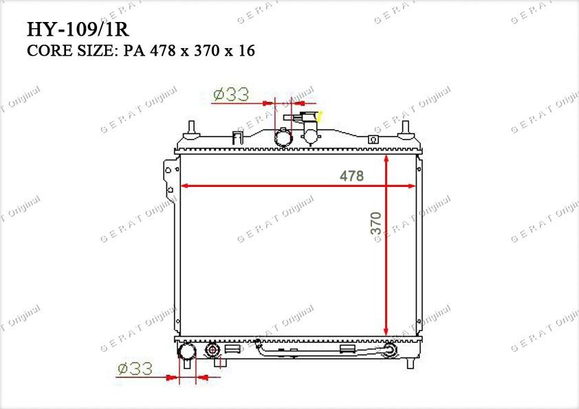 Радиатор основной 253101C150