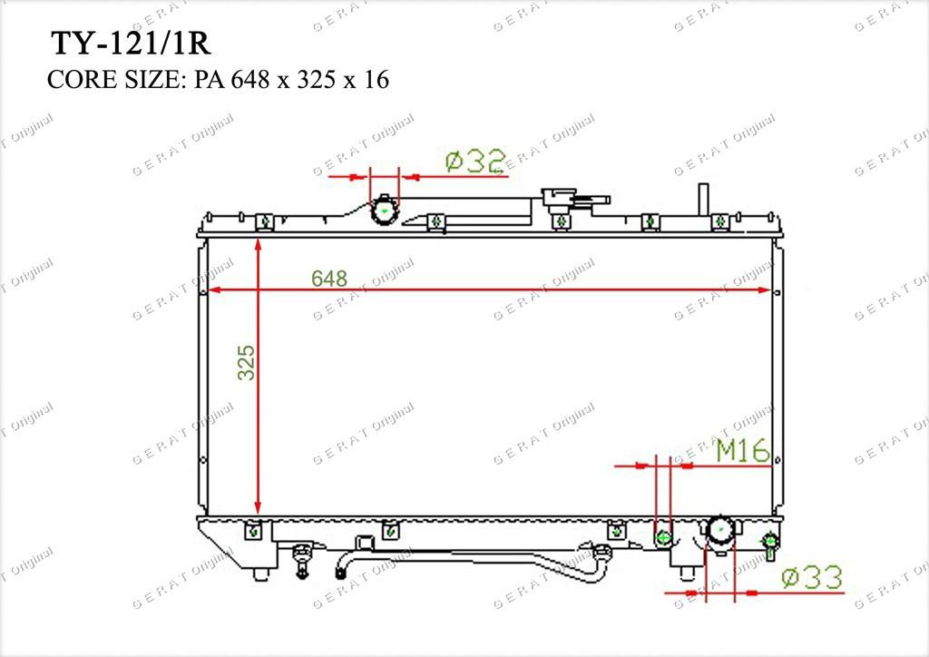 Радиатор основной 1640003090