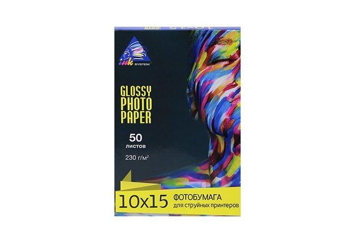 Глянцевая фотобумага INKSYSTEM Glossy Photo Paper 230g, 10x15, 50 листов