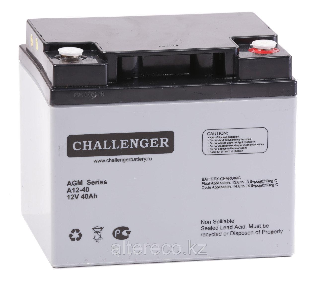 Аккумулятор Challenger A12-40A (12В, 40Ач)