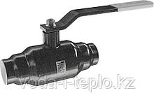 Кран шаровой стальной ALSO (сварной)DN80