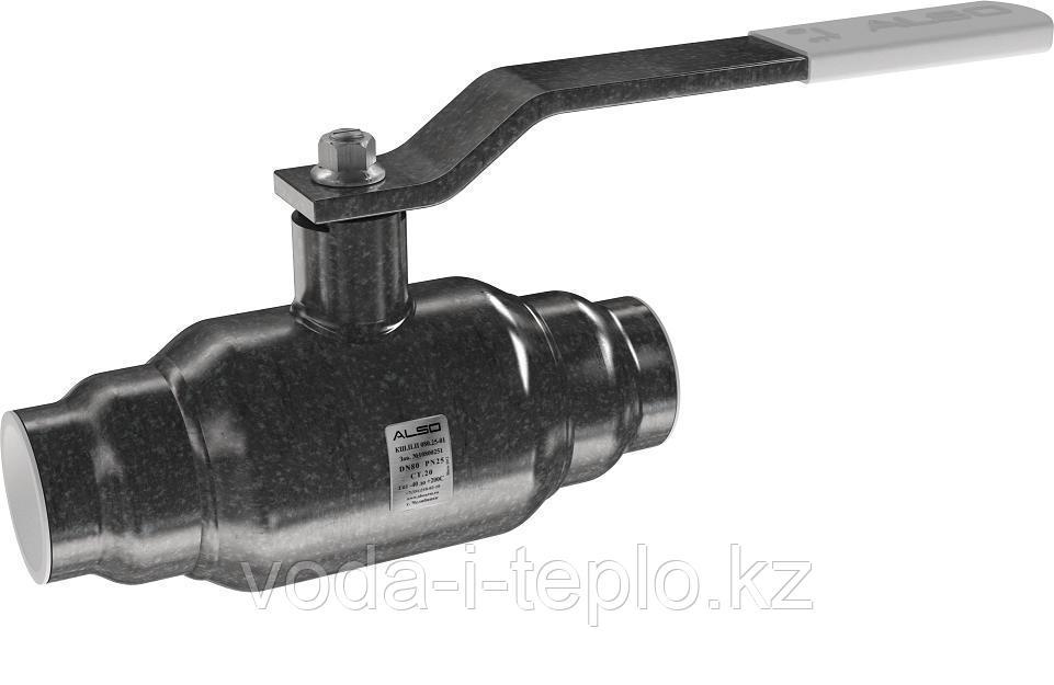 Кран шаровой стальной ALSO (сварной)DN50