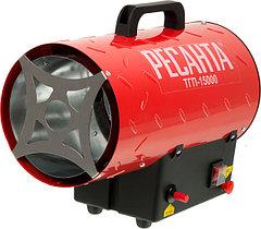Газовые тепловые пушки Ресанта