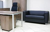Офисный диван Каприз