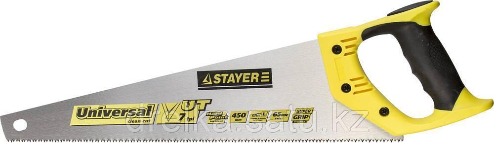 Ножовка универсальная (пила) STAYER Universal 450 мм, 7 TPI, универсальный зуб, рез вдоль и поперек волокон