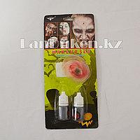 Третий глаз (глаз циклопа) грим с кровью для Хэллоуина