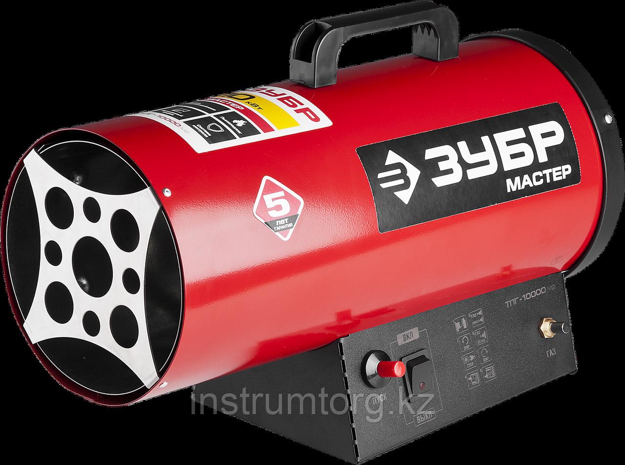 """Пушка ЗУБР """"МАСТЕР"""" тепловая газовая, 220 В, 10 кВт, 330 куб.м/час, 0.75 кг/ч"""
