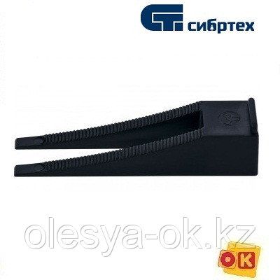 Система выравнивания плитки СВП - клин 50 штук (пакет ПЭНД) СИБРТЕХ