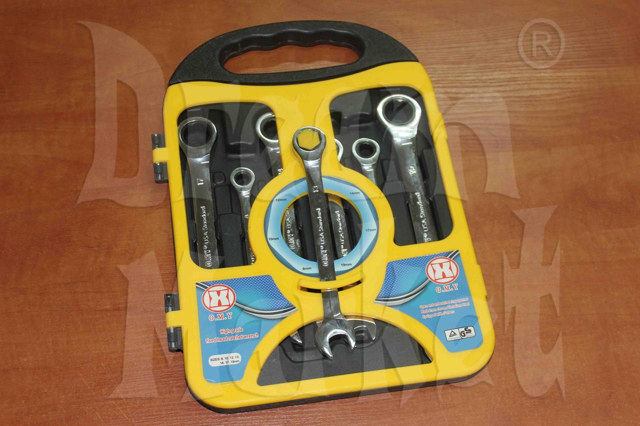 Набор накидных ключей с трещоткой DM-NT7