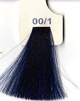 00/1 Краска для волос LK марки LISAP синий микс. тон