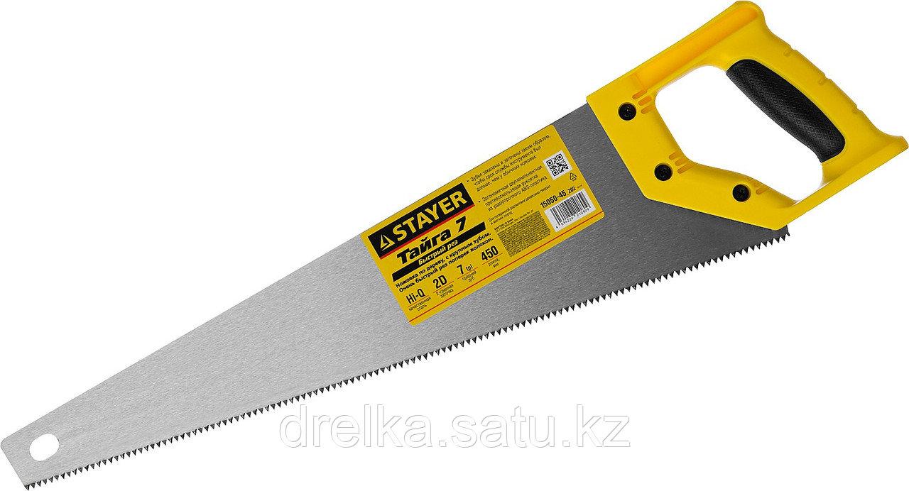 """Ножовка универсальная (пила) """"Тайга-7"""", 450мм,7TPI, закаленный зуб, рез вдоль и поперек волокон"""