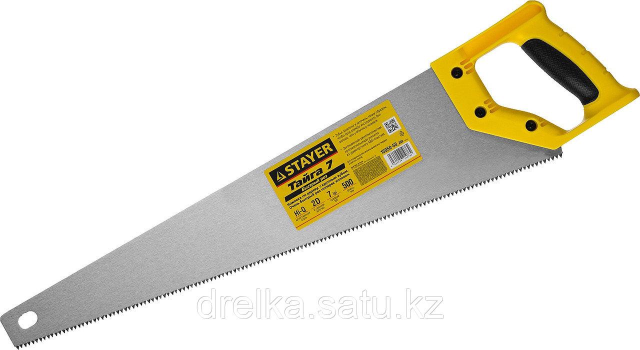"""Ножовка универсальная (пила) """"Тайга-7"""", 500мм,7TPI, закаленный зуб, рез вдоль и поперек волокон"""