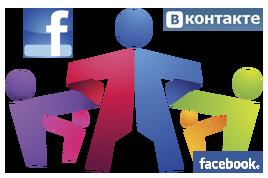 Реклама в Социальных сетях в Астане