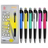Ручка шариковая автоматическая 505 синяя