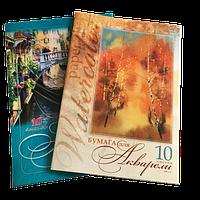 Бумага для акварели А3 (10 листов по 180 гр.)