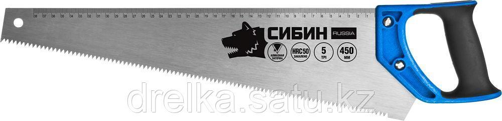 Ножовка по дереву (пила) 450 мм, шаг 5 TPI (4,5 мм), СИБИН
