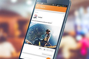 Реклама мобильного приложения в Бурундае