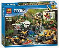 Конструктор BELA City База исследователей джунглей 10712  857 дет, фото 1