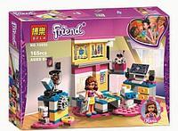 Конструктор BELA Friends Комната Оливии 10850 -165 дет, фото 1