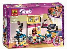 Конструктор BELA Friends Комната Оливии 10850 -165 дет