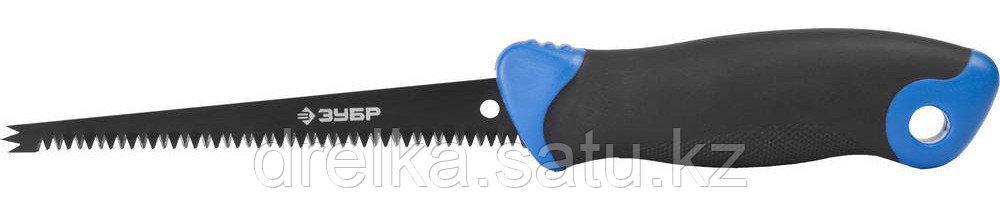 Выкружная мини-ножовка для гипсокартона. ЗУБР 150 мм, 8 TPI, 3D-заточка, 2-комп рукоятка