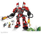 Конструктор BELA Ninja Огненный робот Кая 10720, 980 дет, фото 2