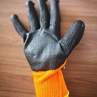 Перчатки прорезиненные рабочие. Оранжевые.