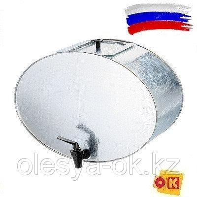 Умывальник оцинкованный, 20л с краном и крышкой// Россия