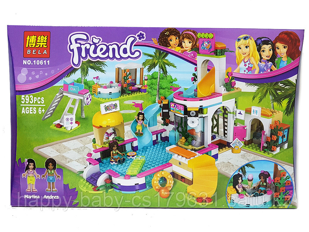 "Конструктор Bela Friends ""Летний бассейн Хартлейк"" - арт. 10611 (аналог LEGO 41313)"