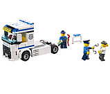"""Конструктор Bela """"Выездной отряд полиции"""" арт. 10420, 394 детали (аналог LEGO City 60044), фото 7"""