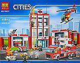 Конструктор BELA Cities Пожарная часть арт 10831   958 дет, фото 2