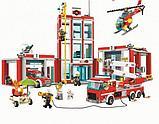 Конструктор BELA Cities Пожарная часть арт 10831   958 дет, фото 5