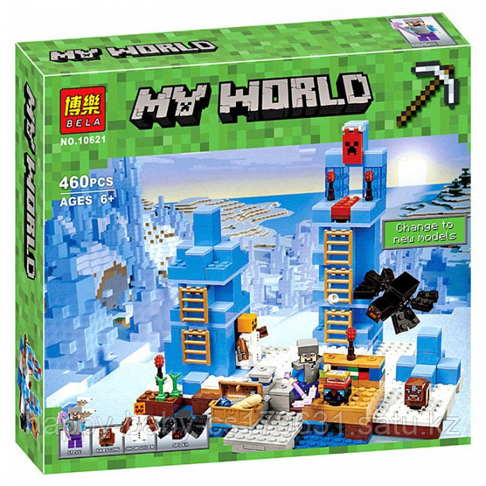 """Конструктор Bela  """"Ледяные шипы"""" Minecraft арт. 10621"""
