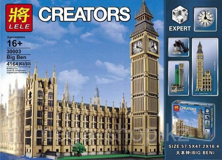 """Конструктор Creators """"Биг Бен"""" 4163 детали, Lele 30003 / LEPIN 17005 - фото 1"""